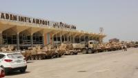 أسلحة أميركية بيعت للسعودية والإمارات تصل إلى المليشيات في اليمن