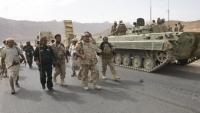 اليمن يبحث دعما لبناء قدرات الأجهزة الأمنية ومحاربة الإرهاب