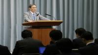 اليابان تعتزم إرسال سفينتين عسكريتين لباب المندب وخليج عمان