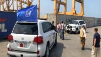 مقتل ضابط ارتباط وإصابة اثنين آخرين بنيران الحوثيين في الحديدة
