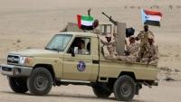 أبين.. مليشيات الإمارات تسيطر على مركز مديرية مودية عقب مواجهة مع القوات الحكومية