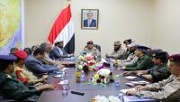 وزير الدفاع يوجه بتفعيل غرفة العمليات المشتركة لملاحقة المطلوبين أمنيا