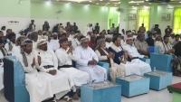 هل سيؤثر إشهار مجلس الإنقاذ الجنوبي على مجريات الأمور في اليمن؟ (تقرير)