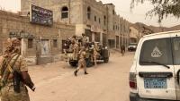 شبوة.. مقتل عنصر بالانتقالي حاول زرع عبوة ناسفة لاستهداف قوات حكومية