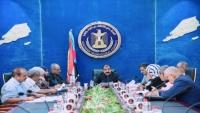 على خطى الحوثيين.. الانتقالي يبدأ خطواته لفرض منهج دراسي في المحافظات الخاضعة لسيطرته