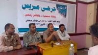 شهداء وجرحى الجيش والمقاومة في جبهة مريس.. معاناة وإهمال متعمد