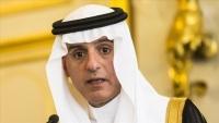 """الجبير: اتفاق وشيك بين الحكومة اليمنية و""""المجلس الانتقالي"""""""