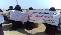 وقفة احتجاجبة لأمهات المخفيين بعدن أمام معسكر التحالف بالبريقة