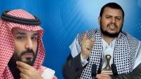 محاولات لملمة ملف اليمن.. هل اقترب الحل السياسي؟ (تقرير)