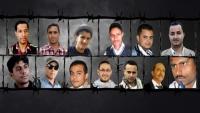 منظمة حقوقية: تدهور الحالة الصحية للصحفيين المختطفين في سجون الحوثيين