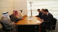 الكويت تجدد وقوفها إلى جانب الحكومة اليمنية