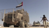 شبوة .. الإماراتيون في بلحاف والعلم يستبدلون حراستهم بجنود سودانيين