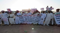 إغلاق مكتب الانتقالي.. تجدد الاحتجاجات في المهرة رفضا للوصاية السعودية