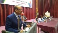 نجاة وزيري الداخلية والنقل من محاولة اغتيال في شبوة