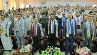 الإعلان بمأرب عن إنشاء كلية التعدين بجامعة إقليم سبأ