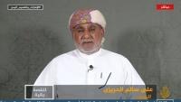 """""""الحريزي"""" يحذر من حرب أهلية جنوب اليمن في حال مُرر اتفاق الرياض"""