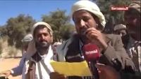 مقتل قيادي حوثي في البيضاء بانفجار عبوة ناسفة
