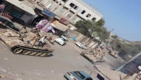 الضالع.. تجدد المواجهات بين الجيش الوطني والحوثيين في جبهة الفاخر