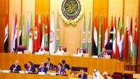 البرلمان العربي يطالب مجلس الأمن إلزام الحوثيين بتنفيذ إتفاق ستوكهولم