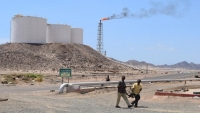 سيطرة الإمارات على المرافق الاقتصادية تسببت في خسارة اليمن 5 مليارات دولار