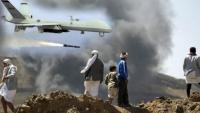 جماعة الحوثي تعلن إسقاط طائرة أمريكية الصنع شمالي البلاد