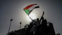 """السودان..الحزب الشيوعي يتهم الامارات والسعودية بـ""""التآمر"""" على الثورة"""