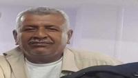 وفاة مسؤول أمني في عدن اثر إصابته برصاص مسلحين مجهولين