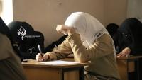 وزارة التربية والتعليم التابعة للحوثيين تعلن نتيجة الثانوية العامة