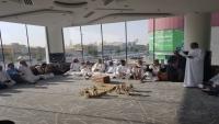 قبيل التوقيع على اتفاق الرياض.. اجتماع في السعودية يضم شخصيات وقيادات من حضرموت