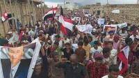 مظاهرة حاشدة في سقطرى تدعو لإنهاء التمرد المسلح المدعوم إماراتياً