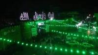 احتفاء الحوثيين بالمولد النبوي.. طلاء أخضر وجبايات وغايات مذهبية