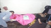 الضالع.. إصابة أربع نساء بلغم حوثي والجماعة تفجر جسرا في مريس