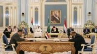 الحكومة اليمنية والانتقالي يوقعان على اتفاق الرياض