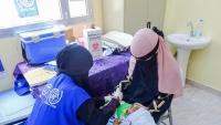 الهجرة الدولية: 19 مليون يمني يفتقرون للخدمات الصحية الأساسية