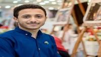 عدن.. مليشيات الإمارات تفرج عن مدير مكتب مدير عام مديرية البريقة