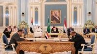 ترحيب دولي وعربي باتفاق الرياض