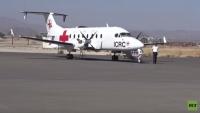 الحوثيون يكشفون عن تفاهمات جديدة مع الأمم المتحدة لنقل المرضى عبر مطار صنعاء