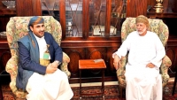 وكالة: محادثات سرية بين السعودية والحوثيين في مسقط
