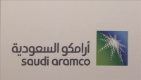 الشركات اليابانية قد تدير ظهرها للسعودية.. إليك ما قاله رئيس أكبر شركة تكرير عن طرح أرامكو