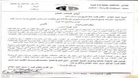 الحوثيون يعتقلون أحد جرحى الصالة الكبرى من المشفى أثناء تلقيه العلاج