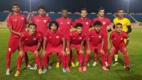 منتخب الشباب الوطني لكرة القدم يتأهل إلى نهائيات كأس آسيا