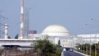 إيران تبني محطة نووية جديدة وترفض تقارير عن آثار يورانيوم