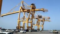 الحكومة تمنح تصاريح لأربع سفن وقود بالتفريغ في الحديدة