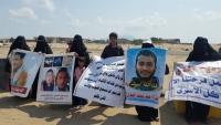 أمهات المخفيين قسريا بعدن يطالبن بسرعة الكشف عن مصير أبنائهن