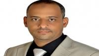 بعد ثلاثة أشهر من اختطافه.. جماعة الحوثي تفرج عن الصحفي الشوافي