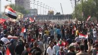 تظاهرات واسعة في 11 مدينة عراقية.. وحصيلة جديدة للضحايا