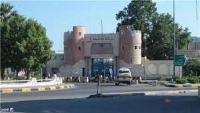البحث الجنائي في عدن يفرج عن طالب جامعي بعد ساعات من اعتقاله