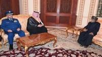 ما دلالة زيارة نائب وزير الدفاع السعودي لمسقط؟ (تقرير)