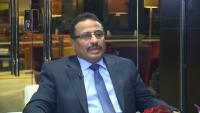 الجبواني: اتفاق الرياض يسعى للإطاحة بكل من وقف مع الدولة