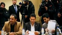 جماعة الحوثي تتهم الحكومة بإفشال المفاوضات المتعلقة بإطلاق الأسرى